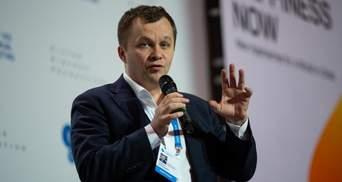 Милованов озвучив основні завдання на 2020 рік