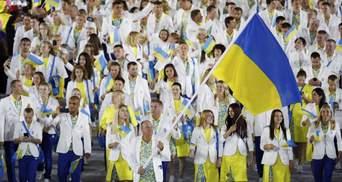 Почему прекратили финансировать украинских спортсменов – детали