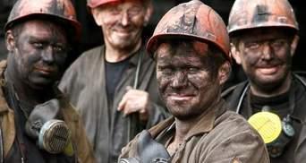 322 миллиона гривен: правительство частично погасило задолженность перед шахтерами