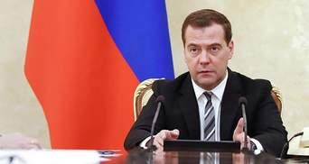 Росія готова скасувати санкції проти України: Медведєв назвав умову