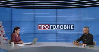 Під час розмови Путіна і Зеленського досягнуті критичні точки дотику, – Верстюк про газову угоду