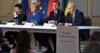 Сколько денег потратила Украина на участие Зеленского в нормандском саммите