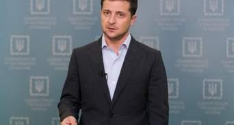 """Зеленський підписав закон, що ліквідує """"майданчики Яценка"""""""