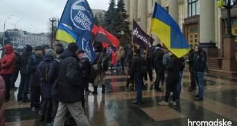 Харьковчане вышли на протест против выдачи России организаторов теракта в городе