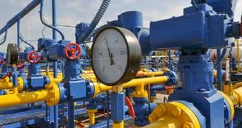 Україна та Росія підписали контракт на транзит газу на 5 років