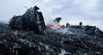 """""""Звільнення"""" прокурора від України у справі MH17: що кажуть у ГПУ"""