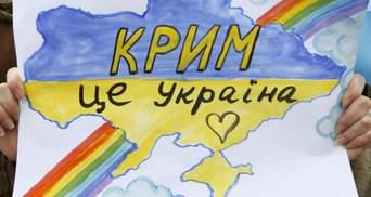 Україна стягнула перший штраф за незаконний політ над Кримом