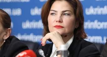 Зеленский уволил Трубу и назначил Венедиктову временной главой ГБР