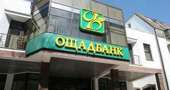 Присвоили 2,2 миллиона гривен детей с инвалидностью: задержаны работники Сбербанка