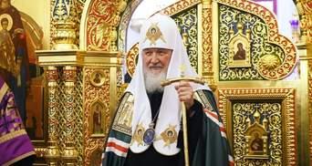 Копаючи іншим Церквам яму, Російська патріархія сама в неї впаде