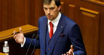 Кабінет Міністрів передав на продаж 530 держкомпаній