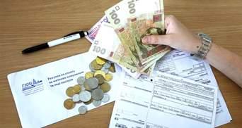 Кабмин изменил процедуру монетизации субсидий на коммунальные услуги