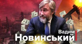 Миллиардеры Украины: что нужно знать о Вадиме Новинском