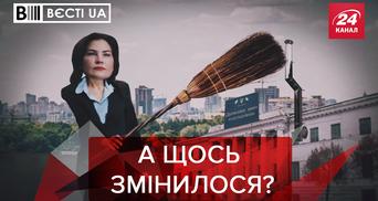 """Вести.UA Новая """"труба"""" Украины. Мэр Херсона показал, как отвечать на маразм деда Пыни"""