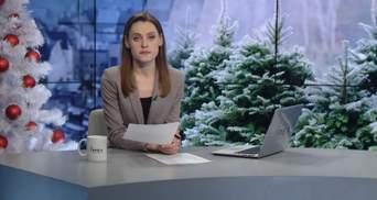 Выпуск новостей за 15:00: Открытие движения по Шулявскому мосту. Рейд по елочному рынку