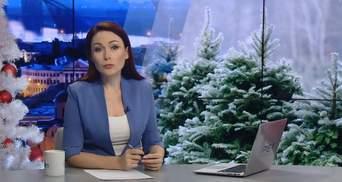 Выпуск новостей за 19:00: Фильм о MH17. Пафосное открытие светофора