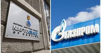 Борьба идет за каждую запятую, – Коболев раскрыл детали газовых переговоров с Россией