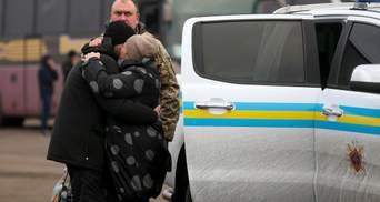Украина освободила 76 своих граждан: кто они