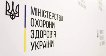 Зоряне Скалецкой назначили новых заместителей