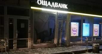 """У Вінниці підірвали відділення """"Ощадбанку"""": фото"""