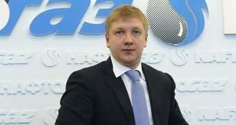 """Коболев назвал """"козыри"""" Украины, благодаря которым подписали газовое соглашение с Россией"""