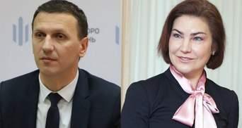 В ГБР Венедиктовой раскритиковали работу ГБР Трубы