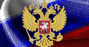 Как имперская идея поглотила все национальное в России