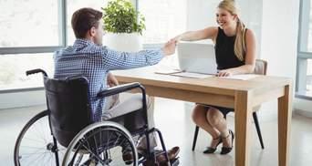 Людям з інвалідністю буде легше шукати роботу: уряд створить сервіс