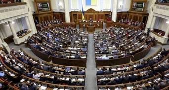 Распад монобольшинства возможен: как настроены украинцы на 2020 год