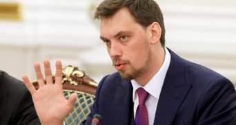 """Борьба с игорными заведениями: Гончарук рассказал, эффективна ли """"горячая линия"""""""