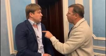 Драка Ляшко и Геруса: прокуратура завершила расследование