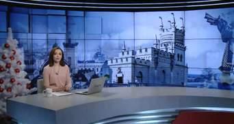 Випуск новин за 17:00:МЗС відповіло Польщі та Ізраїлю про Бандеру. Повернення картини в Україну
