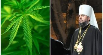 Епіфаній озвучив позицію ПЦУ щодо легалізації медичного канабісу