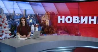 Выпуск новостей за 11:00: Пропаганда РПЦ. Снегопады в Израиле