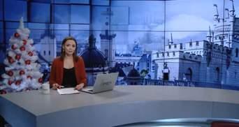 Підсумковий випуск новин за 21:00: Посилення протестів у Каховці. Ситуація на передовій