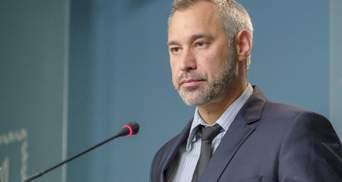 Убийство в Каховке: Рябошапка назначил своих прокуроров