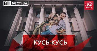 Вєсті.UA. Жир: Хто врятує Дубінського. Савченко шукає роботу