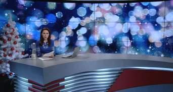 """Итоговый выпуск новостей за 21:00: Похороны Сулеймани. """"Космолоты"""" сменили вывеску"""