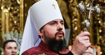 """Епифаний назвал четыре церкви, которые """"созревают"""" до признания автокефалии ПЦУ"""