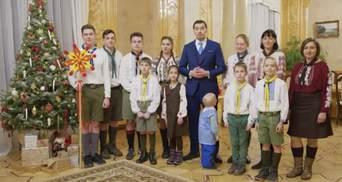 """Гончарук вместе со скаутами """"Пласта"""" поздравил украинцев с Рождеством"""