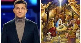Всім смачної куті: вітання з Різдвом від українських політиків