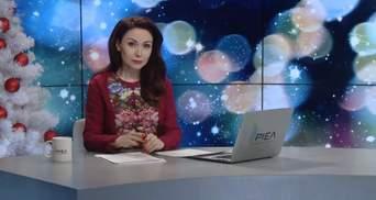 Випуск новин за 17.00: Заява Ірану щодо Пентагона. Компенсація від IKEA