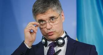 За яких умов Україна розгляне альтернативи мінському процесу