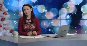 Підсумковий випуск новин за 21:00: Російські пропагандисти в Україні. Свято Коляди у Львові