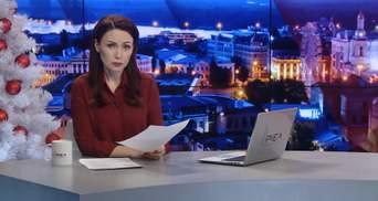 """Підсумковий випуск новин за 21:00: Обстріл американської бази. Запуск """"Турецького потоку"""""""
