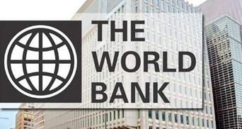 Прогноз Світового банку щодо зростання світової економіки: чого очікувати
