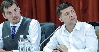 Гончарук полетить на форум в Давос разом з Зеленським