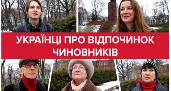 Як українці ставляться до відпочинку чиновників: опитування