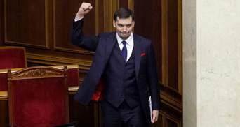 2020-й год станет годом детенизации украинской экономики: что уже удалось сделать власти