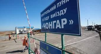 """СБУ розповіла цікаві деталі про затриманого бойовика """"самооборони"""" Криму: фото"""